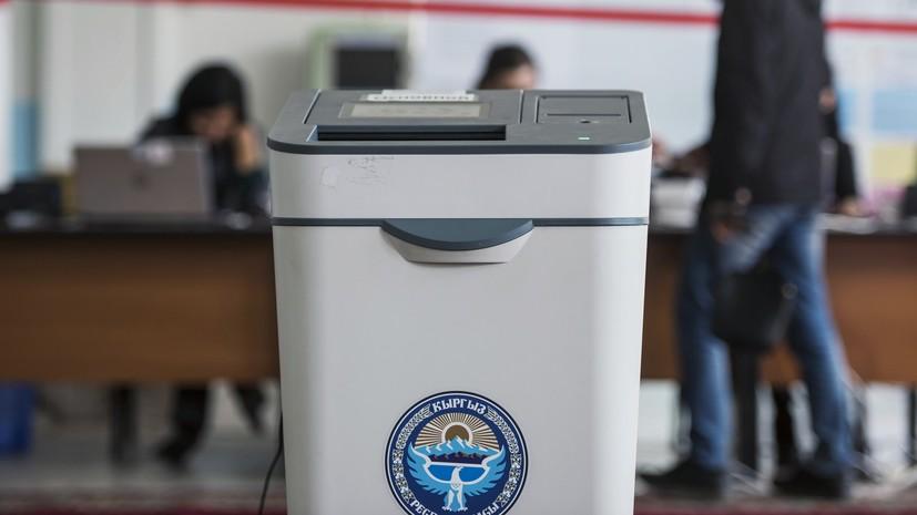 Демократические стандарты: США выделят $2,5 млн на поддержку парламентских выборов в Киргизии