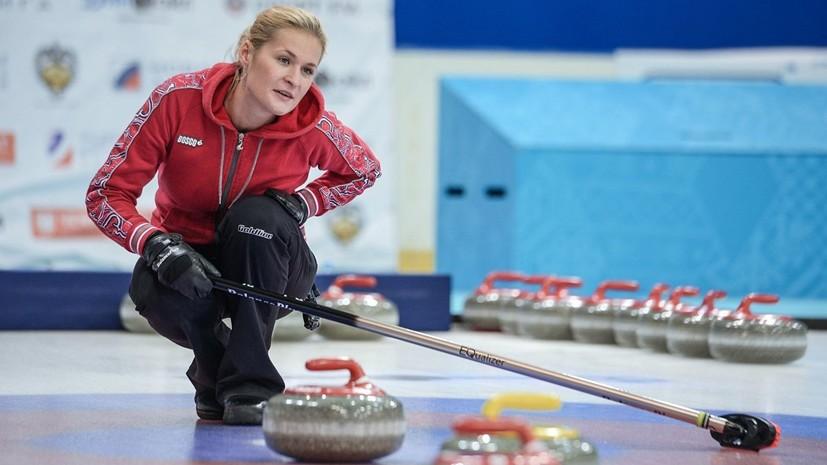Женская сборная России стала бронзовым призёром Кубка мира по кёрлингу