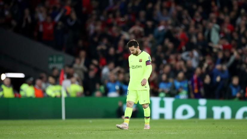 Алвес назвал Месси единственным неприкасаемым футболистом в мире
