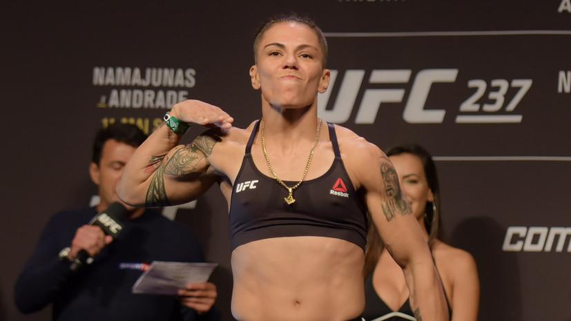 UFC 237: Андраде стала чемпионом в минимальном весе