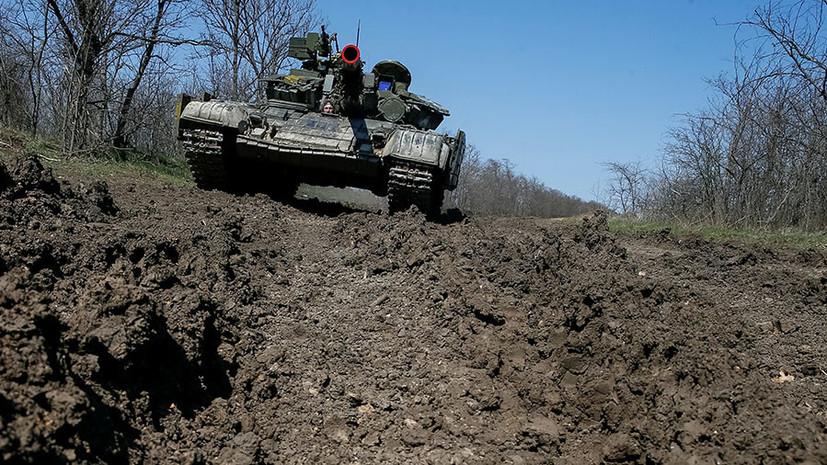 «Мы не меняем курс»: советник Зеленского заявил о преемственности подхода Украины к «войне с Россией»