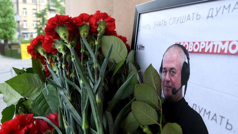 СМИ: Прощание с Доренко отменили из-за запрета полиции выдавать тело