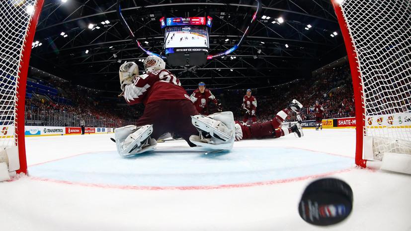 Глава IIHF прокомментировал изменения формата проведения полуфиналов ЧМ по хоккею