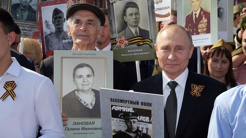 Путин рассказал об эмоциях от участия в шествии «Бессмертного полка»