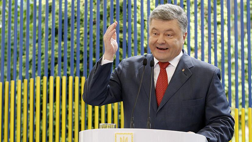 Последовательная русофобия: почему партия Порошенко обвинила Россию в «ущемлении прав» коренных народов