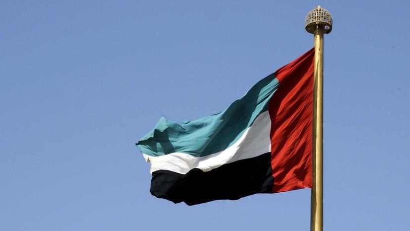 В ОАЭ заявили о попытках диверсий против грузовых судов около Фуджейры