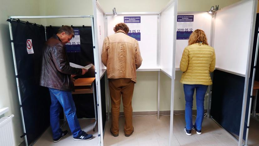 В Литве завершилось голосование на выборах президента