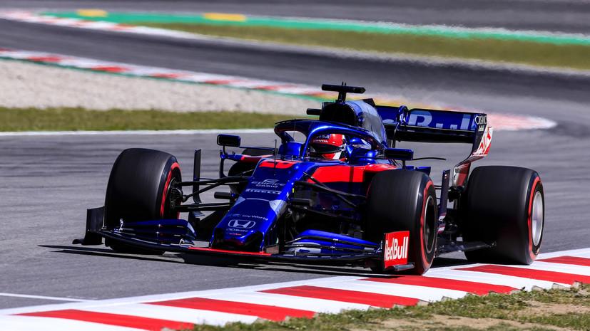 Квят заявил, что ошибка на пит-стопе стоила ему нескольких позиций на Гран-при Испании