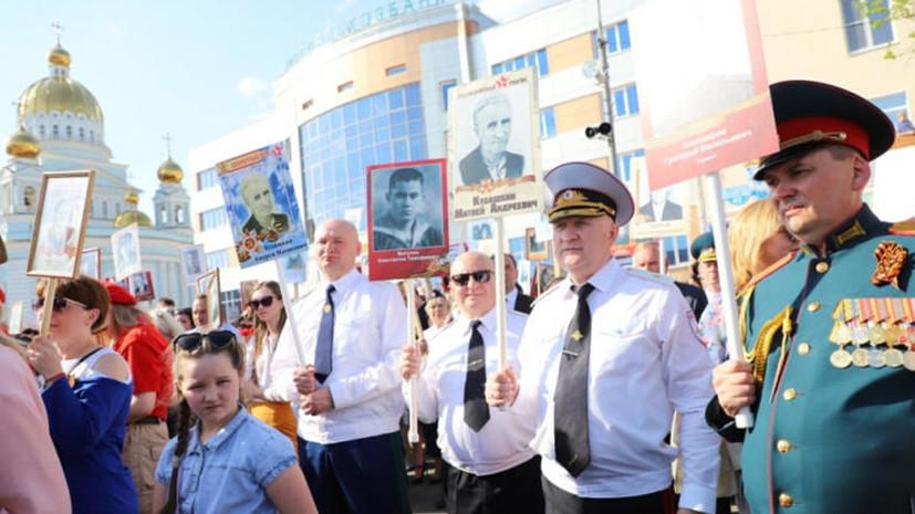 В МВД Мордовии объяснили два одинаковых портрета в  Бессмертном полку