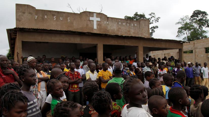 В Буркина-Фасо в результате нападения на церковь погибли шесть человек