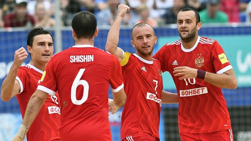 Пляжный футбол россия испания финал счет