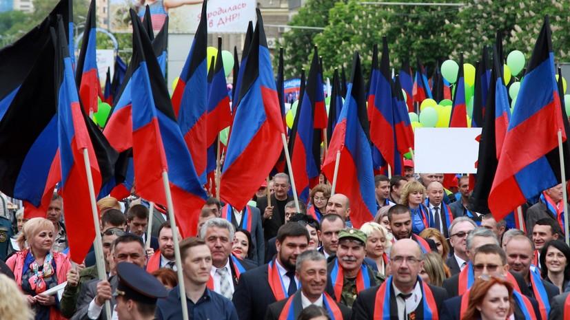 Эксперт оценил слова экс-главы ООС о возвращении Донбасса за сутки