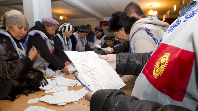США выделят $2,5 млн на поддержку выборов в Киргизии