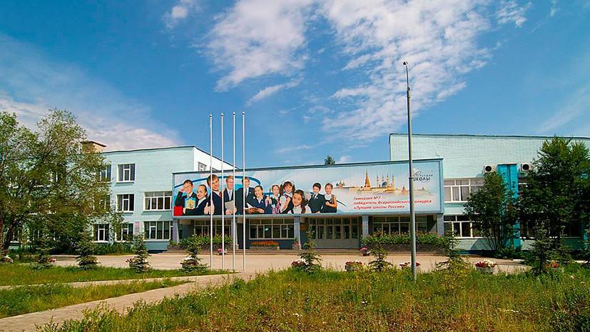 В Казани задержали пришедшего в школу с оружием подростка