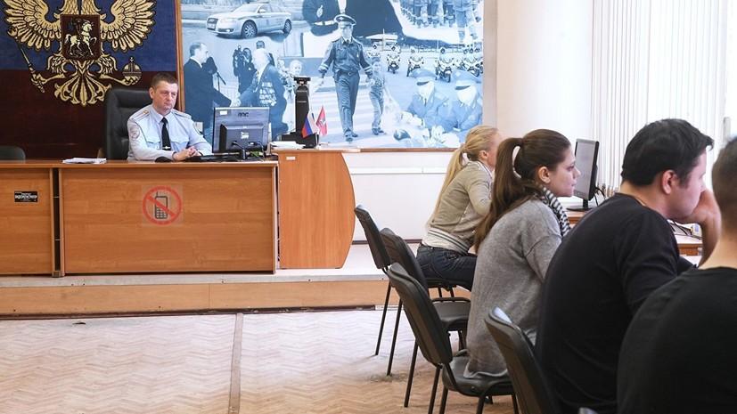 Названы самые частые ошибки сдающих экзамен на права в России