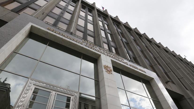 В Совфеде назвали инициирование санкций смыслом внешней политики Литвы
