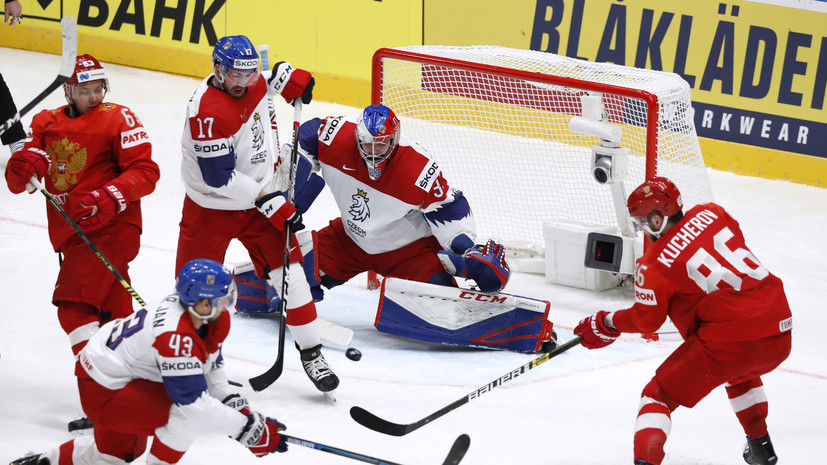 Сборная России победила команду Чехии на ЧМ по хоккею