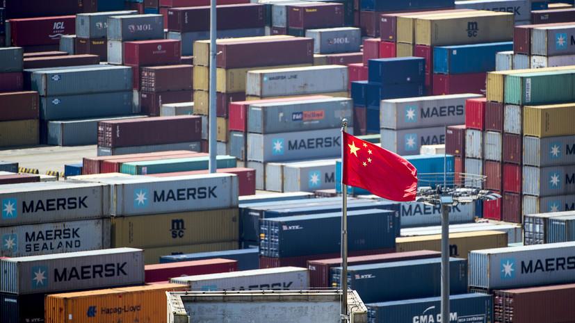 «Для защиты многосторонней системы торговли»: Китай подготовил ответ на повышение тарифов со стороны США