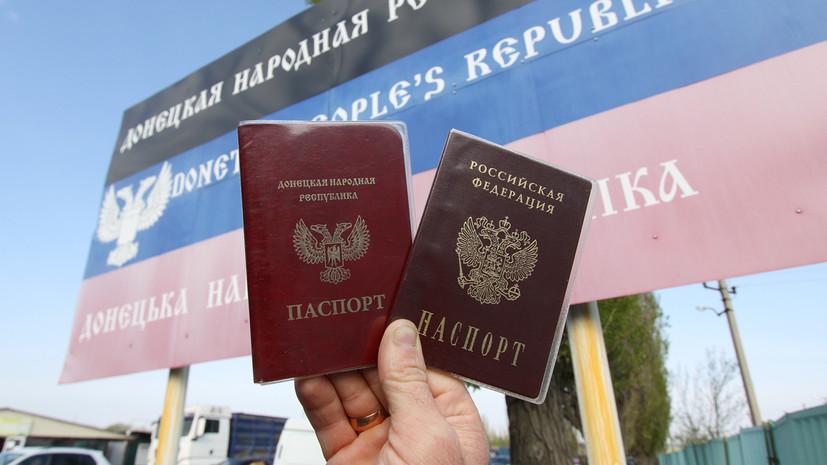 Савченко оценила ситуацию вокруг выдачи паспортов России в Донбассе