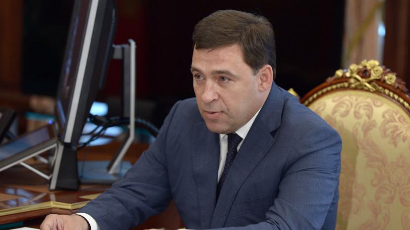 Губернатор пригласил сторонников и противников собора в Екатеринбурге обсудить конфликт