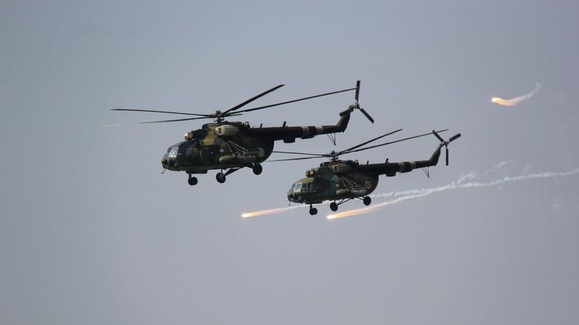 На Украине провели военные учения на побережье Азовского моря