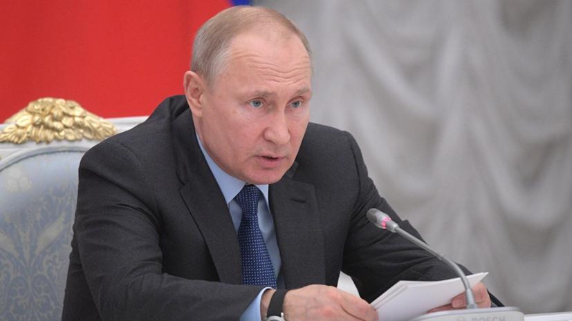 Песков раскрыл темы ближайших переговоров Путина и Помпео