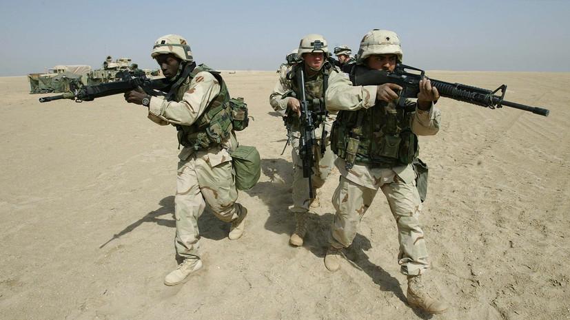 «Информационно-психологическое давление»: почему США могут отправить 120 тысяч военных на Ближний Восток