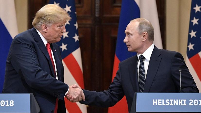 В Кремль не поступали инициативы США по встрече Путина и Трампа