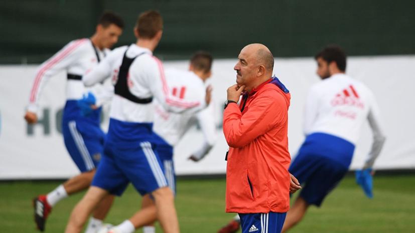 Сборная России по футболу огласила расширенный состав на матчи с Сан-Марино и Кипром