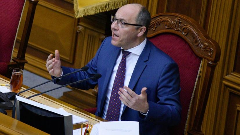 Спикер Рады подписал закон о государственном языке