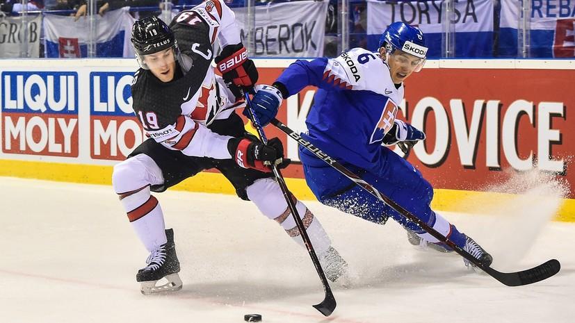 Хоккеист сборной Словакии раскритиковал болельщиков за поведение после матча с Канадой