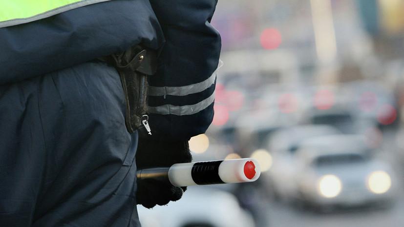 Госдума одобрила законопроект об ужесточении наказания за «пьяные» ДТП