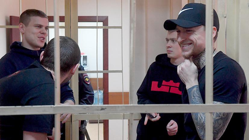 Подача апелляции, размышления о будущем и инцидент со свидетелем: что известно о деле Мамаева и Кокорина после приговора