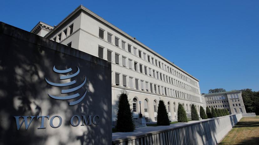 Китай представил в ВТО предложения по реформированию организации