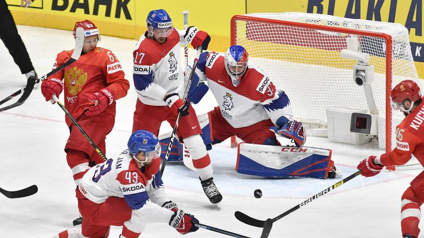 Вратарь сборной Чехии Бартошак прокомментировал результат матча с Россией