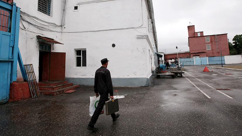 Золотые килограммы: правозащитники судятся с ФСИН России из-за веса посылок для осуждённых