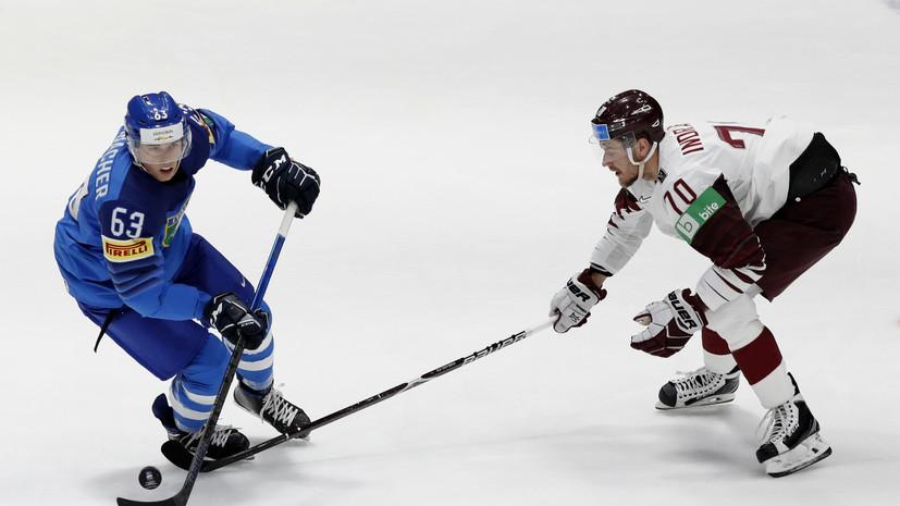 Хоккеист сборной Латвии прокомментировал поражение от Швейцарии