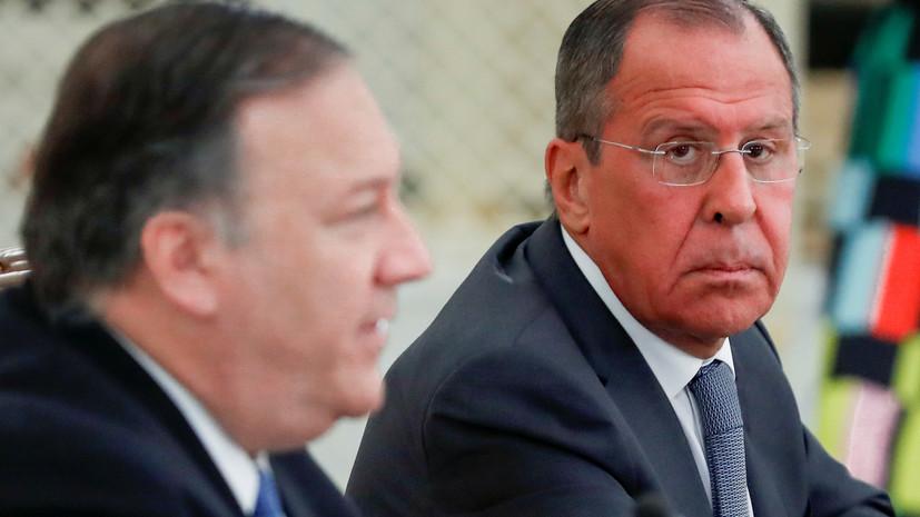 Лавров передал Помпео меморандум о вмешательстве США в дела России