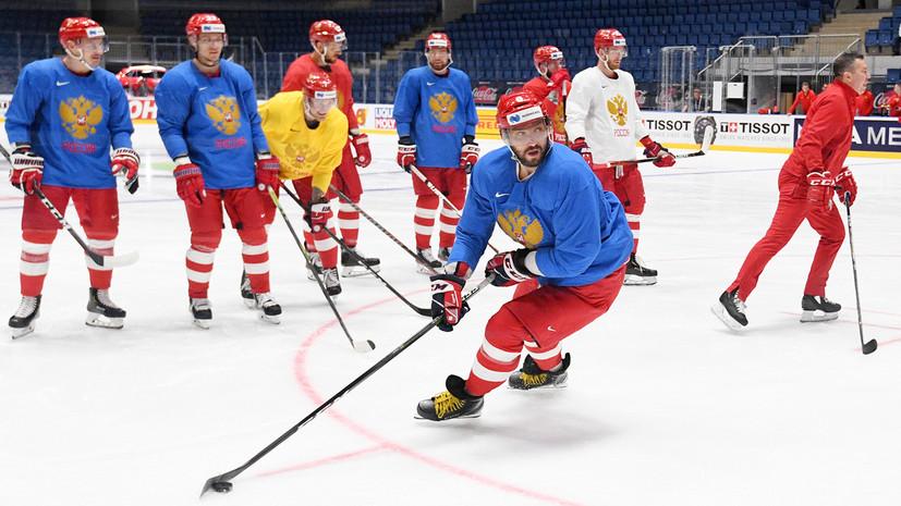 Футбольный матч, участие во флешмобе и подготовка к Италии: как сборная России по хоккею провела день отдыха на ЧМ
