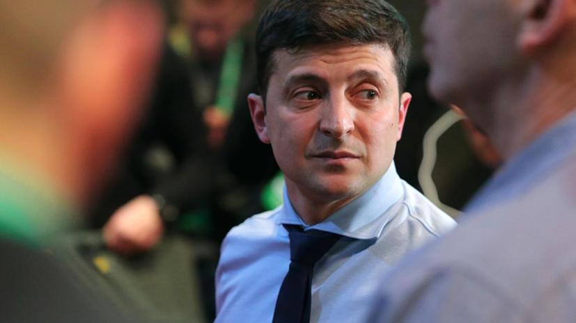 Зеленский назвал сотрудничество с МВФ одним из приоритетов в экономике