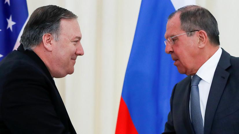 Лавров и Помпео обсудилиСНВ и ДРСМД