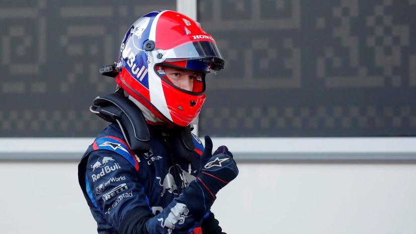 Квят стал третьим в первый день тестов «Формулы-1» в Испании