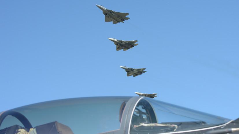 Опубликовано видео сопровождения шестью Су-57 борта Путина