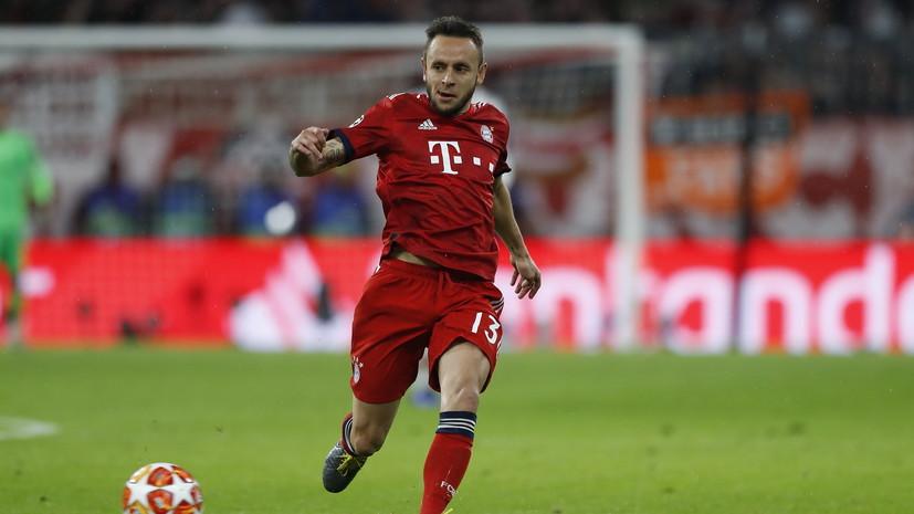 Рафинья объявил об уходе из «Баварии» по окончании сезона