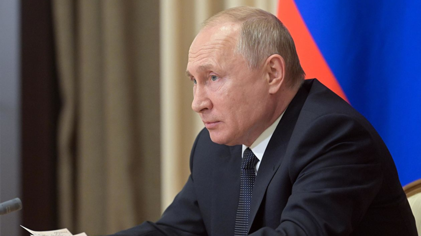 Путин заявил о желании России восстановить отношения с США