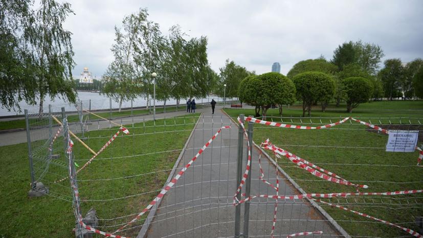 ВЕкатеринбурге наместе возведения храма возводят капитальный забор