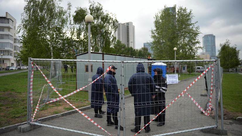 Свердловский омбудсмен прокомментировал сообщения об участии подростков в акции в Екатеринбурге