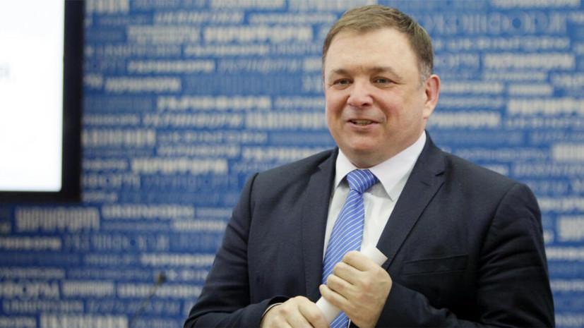 Советник Зеленского оценил отставку главы Конституционного суда