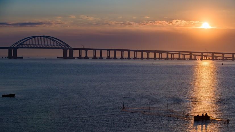 По Крымскому мосту за год работы проехало 5 млн машин
