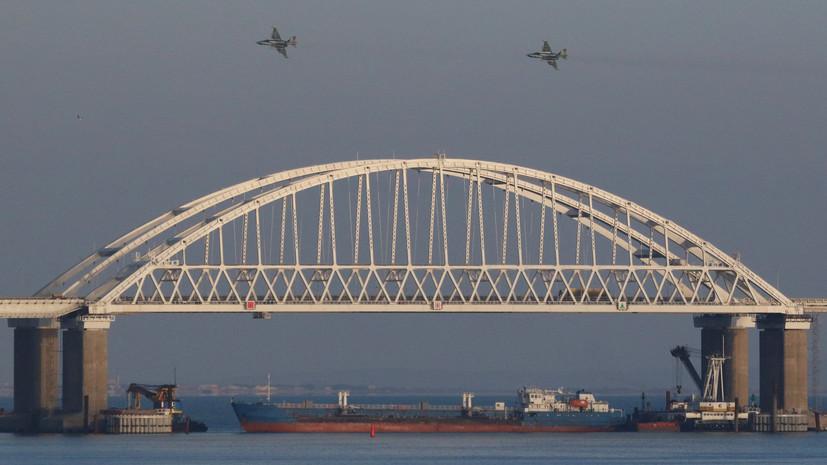 Вес Крымского моста оценили в «36 Эйфелевых башен»